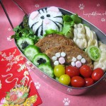 Adorable Year of the Tiger Bento