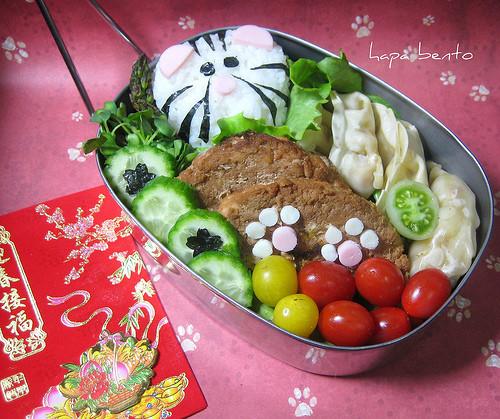 Chinese_New_Year_Tiger_Bento