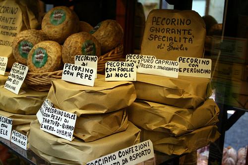 italian cheeses: parmesan-reggiano-pecorino-asiago-romano