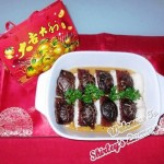 Chinese New Year Fortune Fish with Bak Kwa