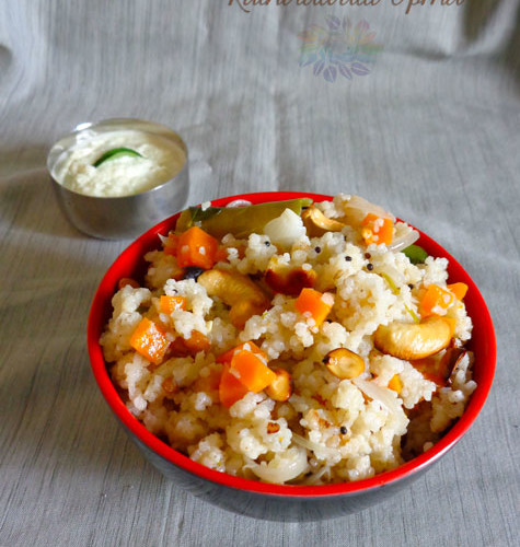 Kuthiraivali Upma recipe