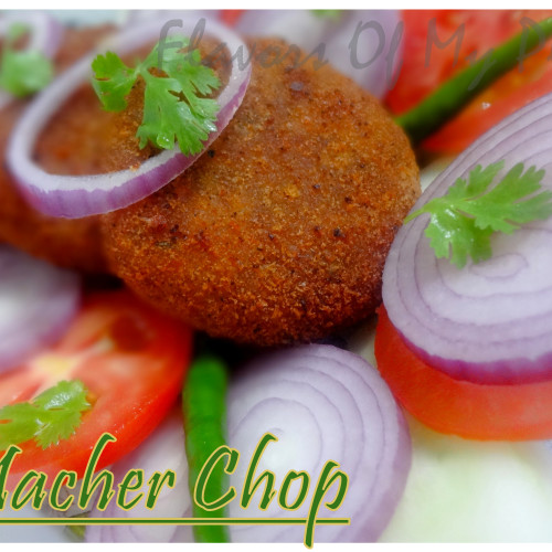Macher Chop  Fish Croquettes