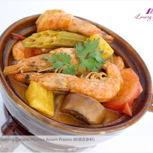 Mouth Watering Claypot Nyonya Assam Prawns  A Must Try Asian Cuisine