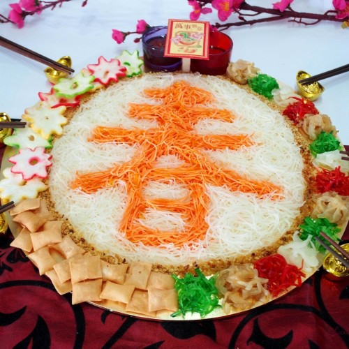 Chinese Spring Festival Jellyfish Yu Sheng