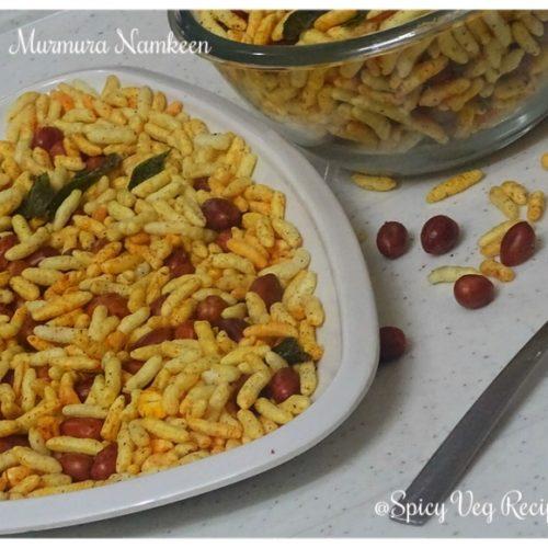 Spicy   Crispy Puffed Rice   Murmura Namkeen  Kurmura chavda Recipe