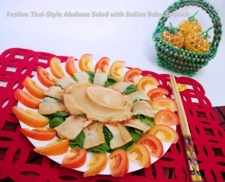 Festive Thai Style Abalone Salad with Italian Baby Spinach