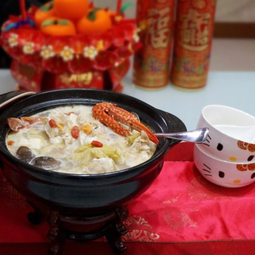 Fragrant Claypot Flower Crab Cabbage Soup
