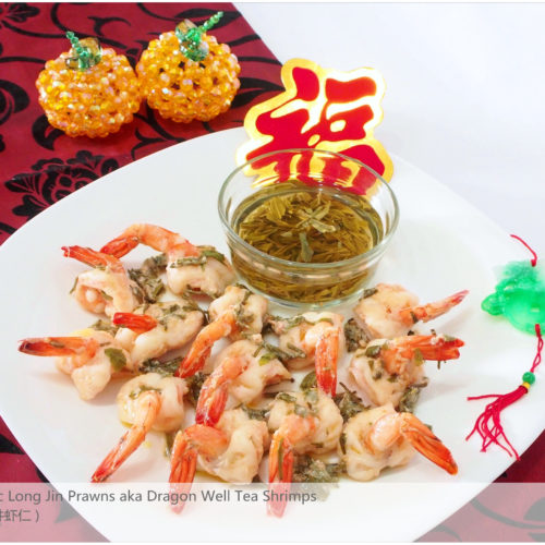 Aromatic Long Jin Prawns