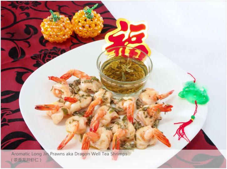 Aromatic Long Jin Prawns